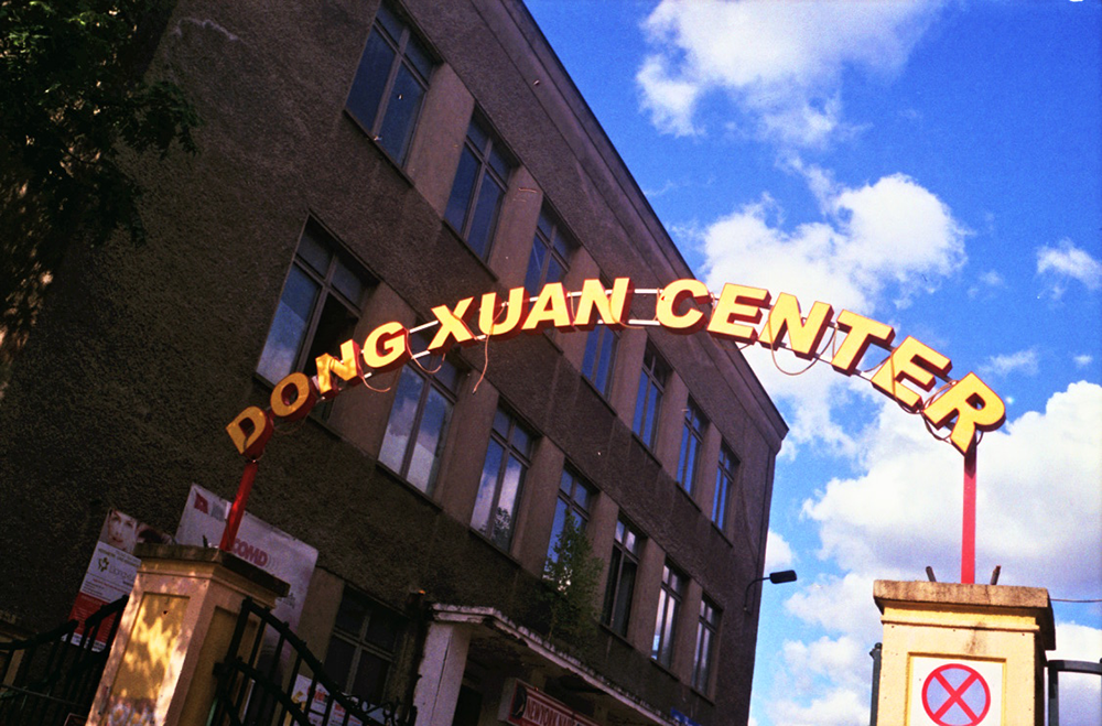 dongxuancenter